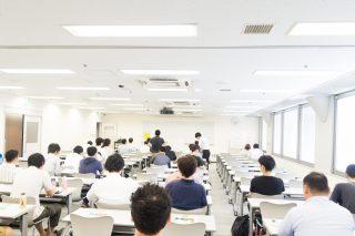 日経225先物取引のセミナーや講座
