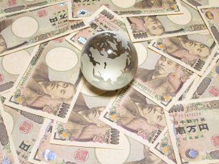 日経225先物取引と税金