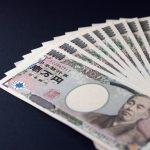 日経225先物取引のトラブル